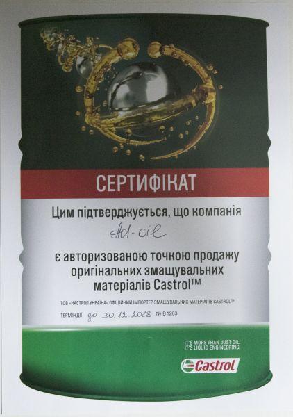 castrol mtf 0063