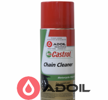 Очищающий спрей для цепи мотоцикла Castrol Chain Cleaner