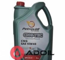 Petrovoll Motorenol Cng-Tec Cng Sae 15w-40
