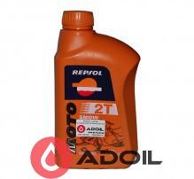 Repsol Moto Snow 2T