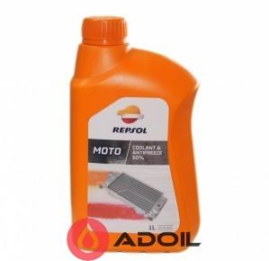 Repsol Moto Coolant & Antifreeze Cp-1