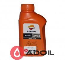 Repsol DOT-5.1