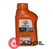 Repsol MOTO DOT 4 BRAKE FLUID CP-1/2