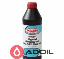 Meguin Megol Mehrzweckgetriebeoel Gl-4 80w-90