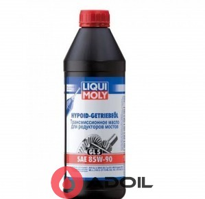 LIQUI MOLY HYPOID-GETRIEBEÖL 85W-90 GL-5
