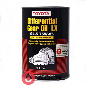 Toyota Differential Gear Oil Lx Gl-5 75w-85 08885-02606