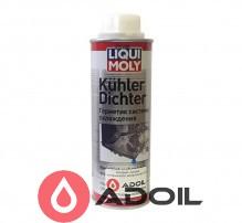 Герметик системы охлаждения LIQUI MOLY KÜHLER-DICHTER
