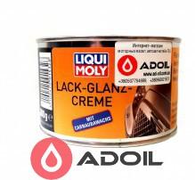 Полироль для глянцевых поверхностей LIQUI MOLY LACK-GLANZ-CRÈME