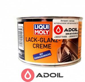 Поліроль для лакових емалей Liqui Moly Lack-Glanz- Creme