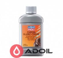 Полироль для хрома Liqui Moly Chrom-Glanz-Creme