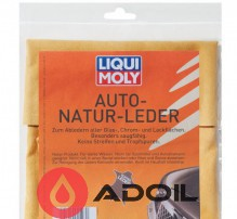 Платок для полировки из натуральной кожи LIQUI MOLY AUTO-NATUR-LEDER
