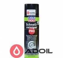 Быстрый очиститель Liqui Moly Schnell-Reiniger Pro