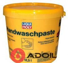Паста для мытья рук LIQUI MOLY HANDWASCH PASTE
