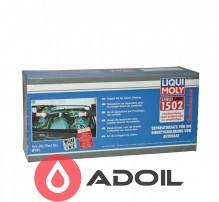 Набор для вклейки стекол (высокомодульный) LIQUI MOLY LIQUIFAST 1502 (SET)