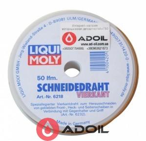 Квадратная струна для вырезания стекла  Liqui Moly Schneidedraht Vierkant