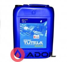 TUTELA TRUCK GEARLITE 75W-80