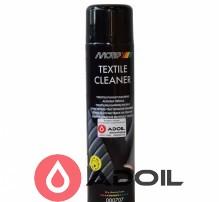 Аерозольний очищувач текстилю MOTIP