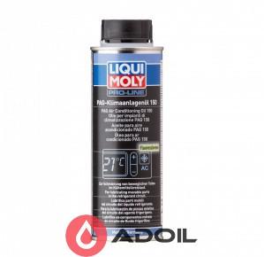 Масло для кондиціонерів Liqui Moly Pag Klima-Anlagenol 150