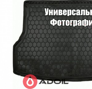 Килимок в багажник пластиковий Honda Accord 2008-