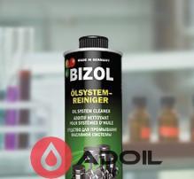 Промывка масляной системы BIZOL Oelsystem-Reiniger