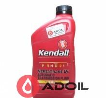 Kendall Versa Trans Lv