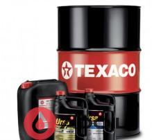 TEXACO HYDRAULIC OIL HDZ 46