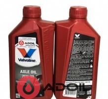 Valvoline Axle Oil 75W-90