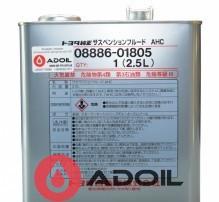Toyota Suspension Fluid Ahc 08886-01805