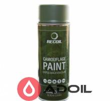 Маскировочная аэрозольная краска зеленая олива Recoil