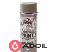 Маскировочная аэрозольная краска тан Recoil