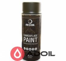 Маскировочная аэрозольная краска олива Recoil