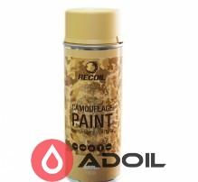 Маскировочная аэрозольная краска песок Recoil