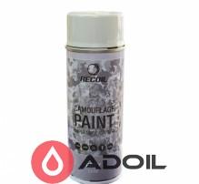 Маскировочная аэрозольная краска серый Recoil