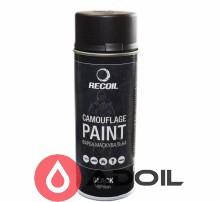 Маскировочная аэрозольная краска черный Recoil