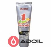 Ревитализант для бензиновых и дизельных двигателей Xado 1 Stage