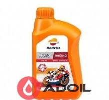 Repsol Moto Rasing 4T 10w-60