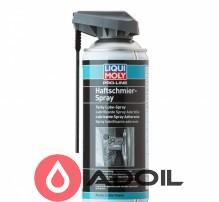 Профессиональная сверхлипкая смазка спрей Liqui Moly Pro-Line Haftschmier Spray