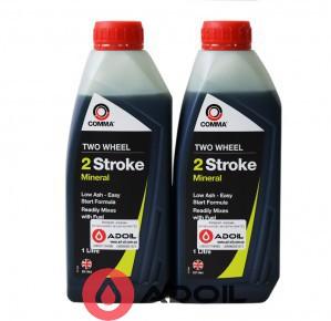 Comma Two Wheel 2 Stroke