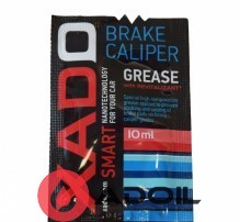 Смазка суппортов XADO Brake Caliper