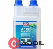 Универсальный очиститель для водной техники LIQUI MOLY Marine Universal-Reiniger