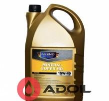 Aveno Mineral Super Hd 15w-40