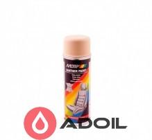 Фарба для фарбування шкіри бежева Motip