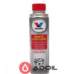 Очиститель маслянной системы Valvoline Engine Oil System Cleaner