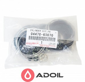 Ремкомплект суппорта тормозного переднего 04478-60070