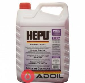 Hepu P999-G12-Super Plus-005