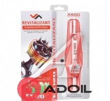 Ревитализант для бензиновых и газовых двигателей XADO EX120