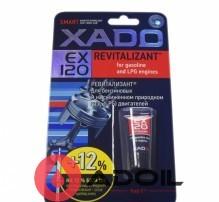 Ревитализант для бензиновых и газовых двигателей Xado Ex120 (Усиленный)