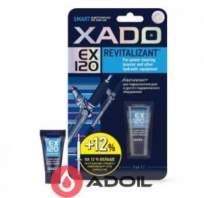 Ревитализант для гидроусилителя руля XADO EX120 (Усиленный)