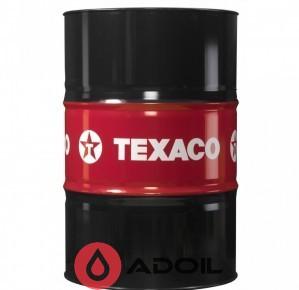 Texaco Omnis 220
