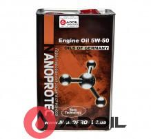 Nanoprotec Engine oil 5w-50